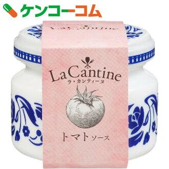 ra·kantinutomatososu 50g[La Cantine(ra·kantinu)西红柿沙司]