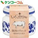 ラ・カンティーヌ 豚肉のリエット 50g[La Cantine(ラ・カンティーヌ) リエット(パテ)]【あす楽対応】