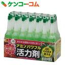 アイリスオーヤマ アミノパワフル活力剤 AP-35 21本[アイリスオーヤマ 活力剤]