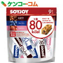 SOYJOY(ソイジョイ) カロリーコントロール80 9本入[SOYJOY(ソイジョイ) バランス栄養食品]【あす楽対応】