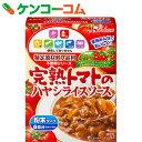 ハウス 特定原材料7品目不使用 完熟トマトのハヤシライスソース 105g[ハウス 調味料(食物アレルギー特定原材料不使用…