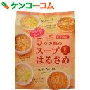 ダイショー バラエティ広がる 5つの味のスープはるさめ 10食入り[ダイショー 春雨スープ]