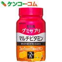 UHA味覚糖 グミサプリ マルチビタミン 30日分 60粒[UHA味覚糖 マルチビタミン]