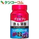 UHA味覚糖 グミサプリ 鉄&葉酸 30日分 60粒[UHA味覚糖 鉄分]【あす楽対応】