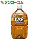 健康ミネラルむぎ茶 1L×12本【送料無料】