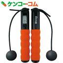 My Way Fit Bluetoothなわとび BT007-O サニーオレンジ[My Way Fit 縄跳び(とびなわ)]【送料無料】