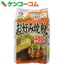 オタフクソース お好み焼粉 450g[オタフクソース お好み焼き粉]