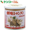 創味シャンタン デラックス 250g[創味 スープの素(中華スープ)]