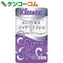 クリネックス シャワートイレ用トイレットティシュー(ダブル) 12ロール[クリネックス トイレットペーパー シャワート…