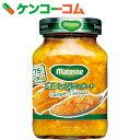 マテルネ オレンジ・コンポート 300g