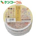 アイズ 国産18雑穀ごはん 160g×3食セット[アイズ 雑穀米(雑穀ブレンド米)]【あす楽対応】