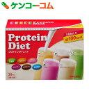 プロテインダイエット 5種×6袋[PILLBOX(ピルボックス) ダイエットシェイク]【送料無料】