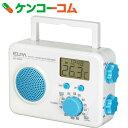 エルパ(ELPA) お風呂ラジオ ER-W30F(BL)[ELPA(エルパ) ラジオ]【送料無料】