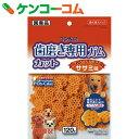 ゴン太の歯磨き専用ガム カット ササミ味 120g[ゴン太 ガム(犬用)]