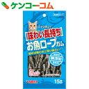 ニャン太の味わい長持ち お魚ロープガム 15g[ニャン太 ジャーキー(猫用)]