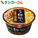 日清 麺職人 胡麻香る担々麺 102g×12個[日清 麺職人 インスタント麺(担担麺)]【送料無料】