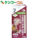 トーラス 養生シリーズ スッキリ チキン風味 75粒[トーラス DHA(犬用)]【あす楽対応】【送料無料】
