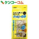 グッピーの砂 クリスタルホワイト 1kg[スターペット 底砂(観賞魚用)]