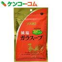 ユウキ食品 減塩ガラスープ 50g[ユウキ食品 スープの素(中華スープ)]【あす楽対応】