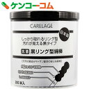 CARELAGE(ケアレージュ) 抗菌黒リング型綿棒 200本入[CARELAGE(ケアレージュ) 抗菌綿棒]