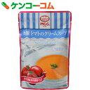 MCC 冷製トマトのクリームスープ 160g×10個[MCC(エムシーシー) スープ]【by07】