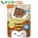 テテオ 口内バランスタブレット DC+ ほんのりミルクチョコ味 60粒[teteo(テテオ) 歯みがきサプリメント(子供用)]