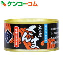 さんま みそ甘辛煮 170g[さんま缶(さんまの缶詰)]
