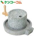 石臼 3745[イシガキ産業 臼]【送料無料】
