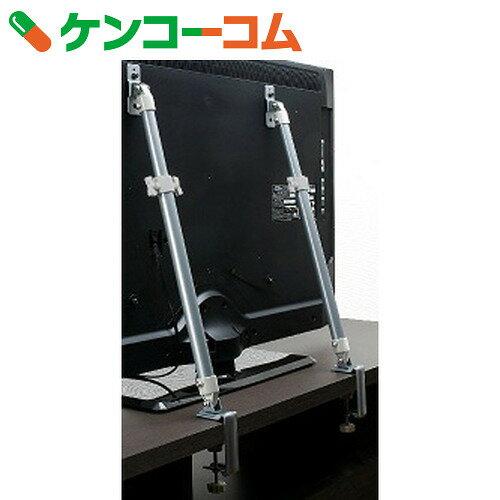 液晶テレビ耐震ポール LEQ-45[突っ張り棒(耐震)]