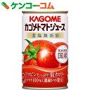カゴメ トマトジュース 食塩無添加 160g×30本[カゴメ トマトジュース リコピン 無塩]【kgm1705】【kgm1704】【送料無…