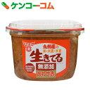 フンドーキン 生きてるみそ 九州産の米・大麦・大豆 無添加あわせ赤みそ 750g[フンドーキン 赤みそ(赤味噌)]