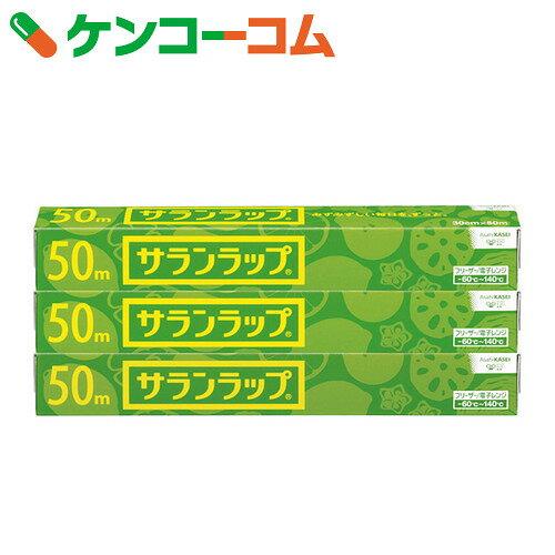 サランラップ 30cm×50m 3本パック