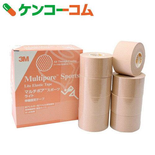 3M マルチポア スポーツ ライト 伸縮固定テープ 37.5mm×5m 8ロール