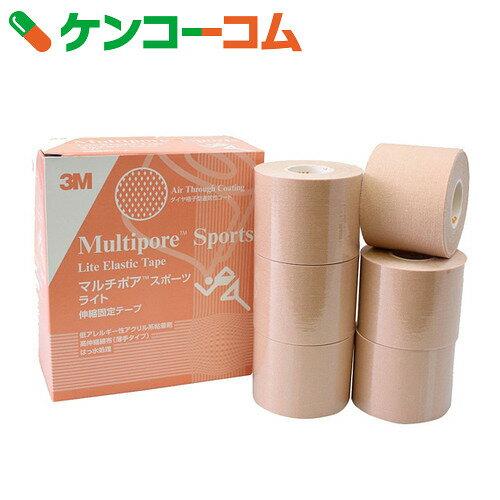 3M マルチポア スポーツ ライト 伸縮固定テープ 50mm×5m 6ロール
