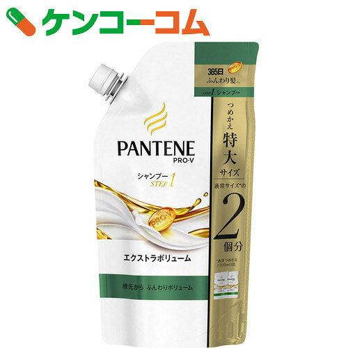 【訳あり】パンテーン PRO-V エクストラボリューム シャンプー つめかえ用 特大サイズ 600ml【pgstp】