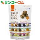スリムアップスリム スーパーフードキューブ 144g[スリムアップスリム カロリーコントロール菓子]