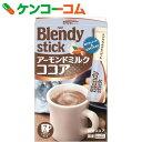 ブレンディスティック アーモンドミルクココア 11g×7本[Blendy(ブレンディ) ココア]