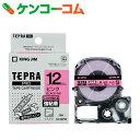 キングジム テプラPROテープ 強粘着ラベル SC12PW(ピンク/黒文字 12mm幅)[テプラ テプラ]