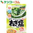 わかめスープ スパイシーねぎ塩スープ わくわくファミリーパック 8袋[リケン(理研) 海藻スープ]