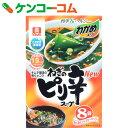 わかめスープ ねぎのピリ辛スープ 韓国風 わくわくファミリーパック 8袋[リケン(理研) 海藻スープ]