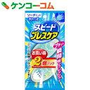 スピードブレスケア ソーダミント 30粒×2個パック[ブレスケア 口臭清涼剤(ミント)]【あす楽対応】