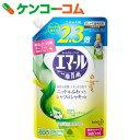 エマール リフレッシュグリーンの香り つめかえ用特大サイズ 920ml[エマール 洗剤 衣類用(ドライマーク用)]【ko74td】…