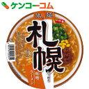 サッポロ一番 旅麺 札幌 味噌ラーメン 99g×12個[サッポロ一番 みそラーメン]