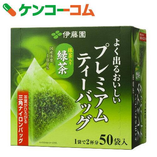 伊藤園 よく出るおいしいプレミアムティーバッグ 抹茶入り緑茶 50袋入