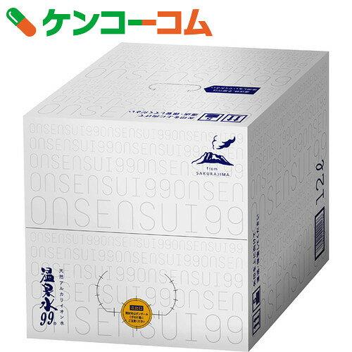 温泉水99 12L【送料無料】