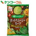 永谷園 ホットスムージースープ 緑のやさい 3袋入[永谷園 野菜スープ]