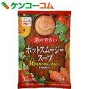 永谷園 ホットスムージースープ 赤のやさい 3袋入[永谷園 野菜スープ]