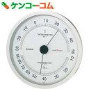 エンペックス スーパーEX高品質温・湿度計 シャインシルバー EX-2747[EMPEX(エンペックス) 温湿度計]【送料無料】
