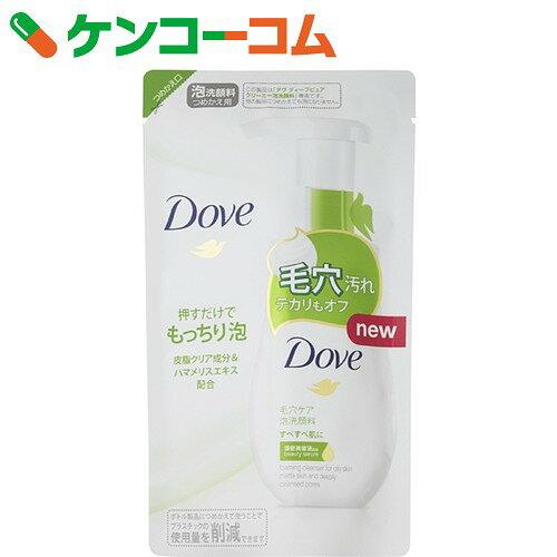 ダヴ ディープピュア クリーミー泡洗顔料 つめかえ用 140ml[ダヴ(Dove) 泡洗顔料]【ul07dv】【ulno_p】【あす楽対応】