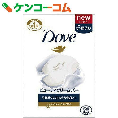 ダヴ ビューティクリームバー ホワイト 95g×6個パック【uu3】【uldv10p】